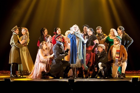 Undergraduate Audition Fee - Bachelor of Musical Theatre