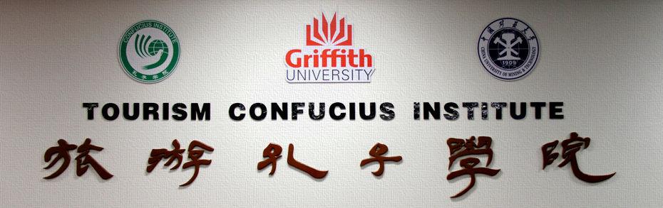 Basic Chinese (5)