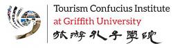 Basic Tourism Chinese - Level 1