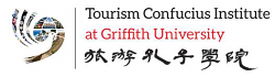 Intermediate Tourism Chinese - Level 3